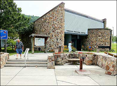 Rocky Gap Safety Rest Area/Welcome Center